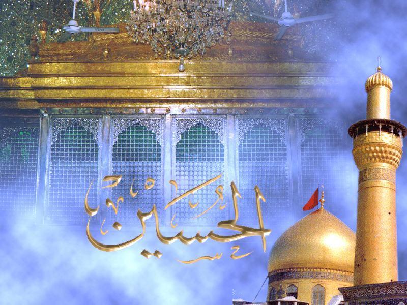 Karbala Ziarat Pictures Hazrat Imam Hussain