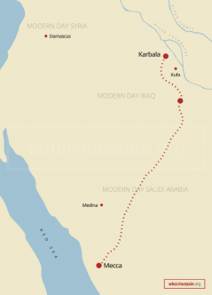 Map of Hussain ibn Ali's journey from Mecca (modern day Saudi Arabia) to Karbala (in Iraq).