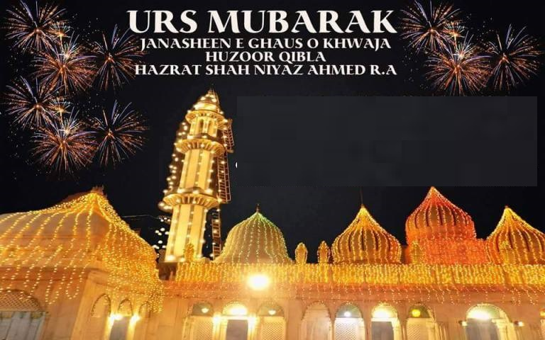 Urs Sharif of Hazrat Qibla R.A. Niyaz Be-Niyaz.Shah Niyaz Ahmed (R.A) of Bareilly (Uttar pradesh,India