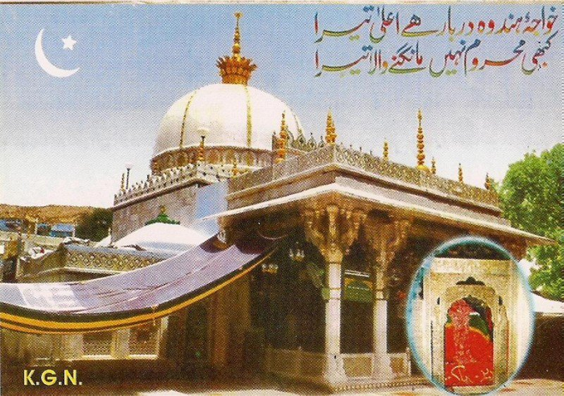 Khwaja! So supreme is you Shrine, Never is your beggar deprived!