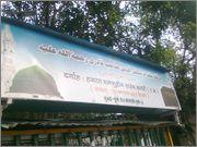 Hazrat Shamshuddin Saheb Qadri alaihir rehmaan (Pune)