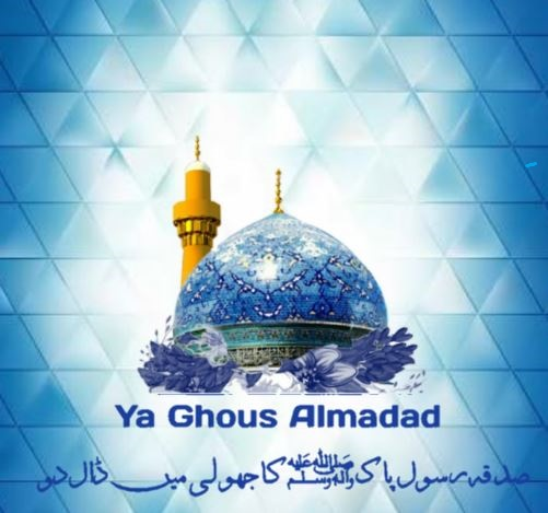 Ya Ghaus - Almadad