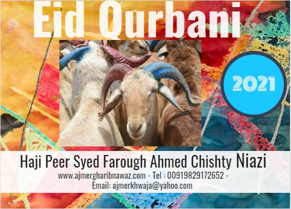 Donate your Qurbani through Ajmer Sharif Dargah -India
